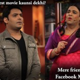 Comedy Nights With Kapil Jokes