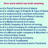 Whatsapp Riddle: Find the Words Which Have the Same Meaning