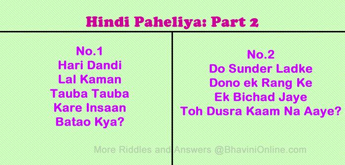 A Set Of Whatsapp Hindi Word Riddles Hindi Paheli Part 2 Bhavinionline Com