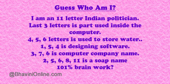 letter indian city name puzzle 11 letter indian city name puzzle 11