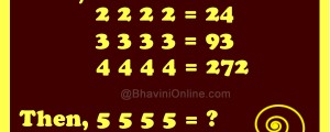 Guess the number in sequence