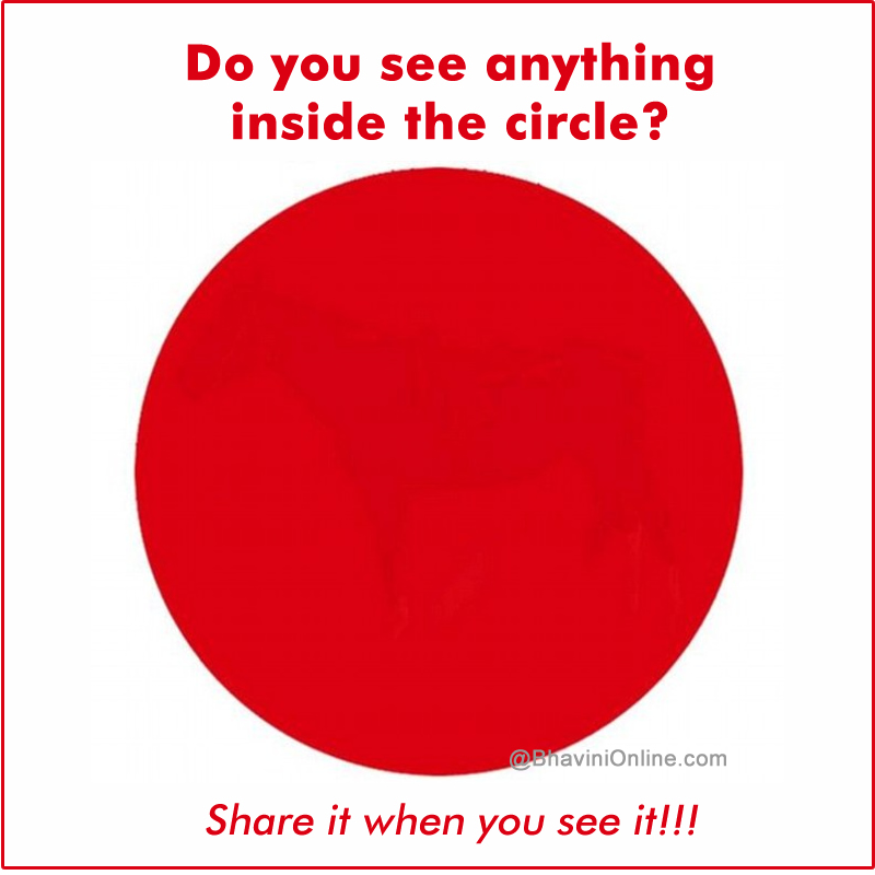 When You See It Circled Picture Riddle: Do You...