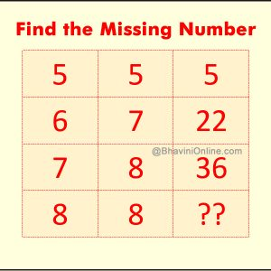 find-the-next-number-5-5-5