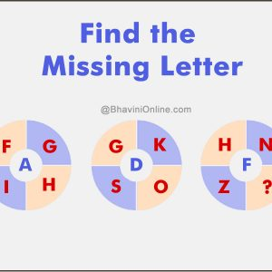 find-the-missing-letter-a-b-c-d-e